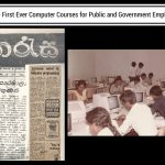 first ever computer course for public and government employees