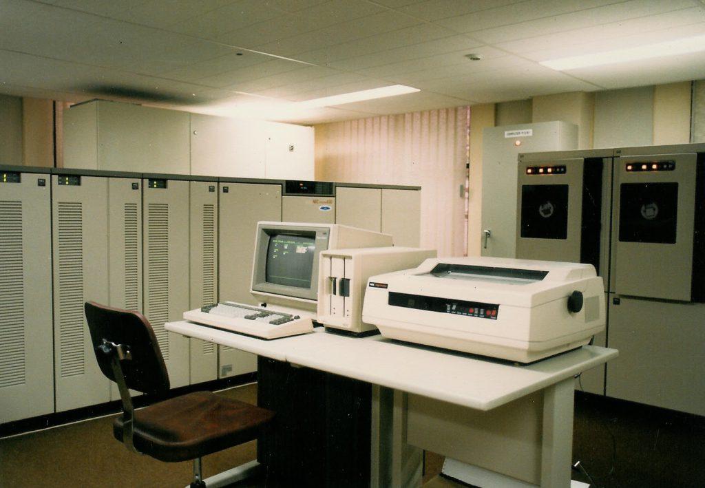 NEC System Unit (1984)