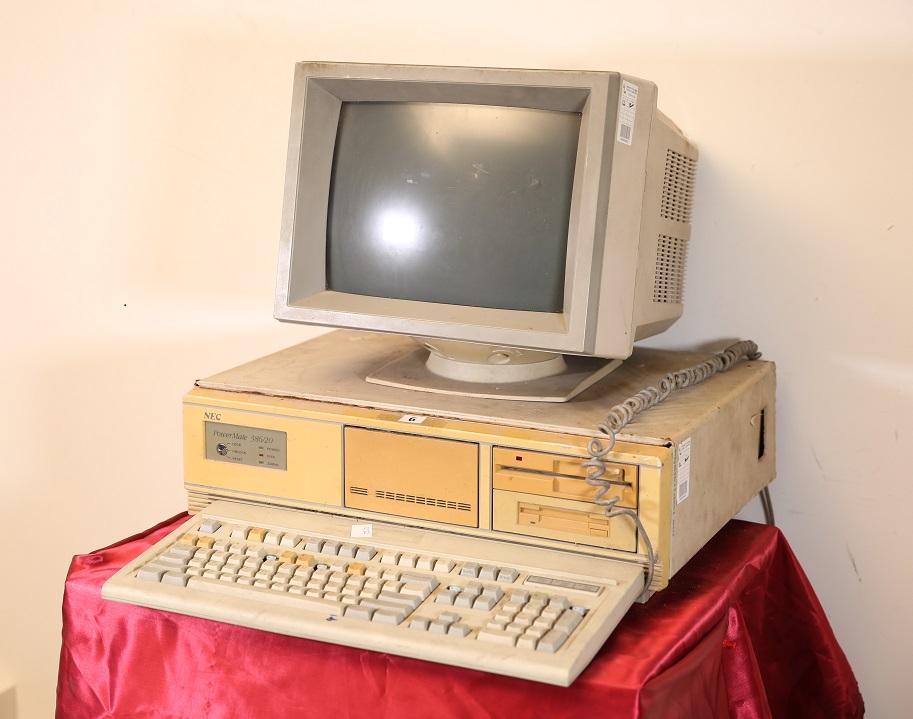 NEC Power Mate 386/20 (1989)